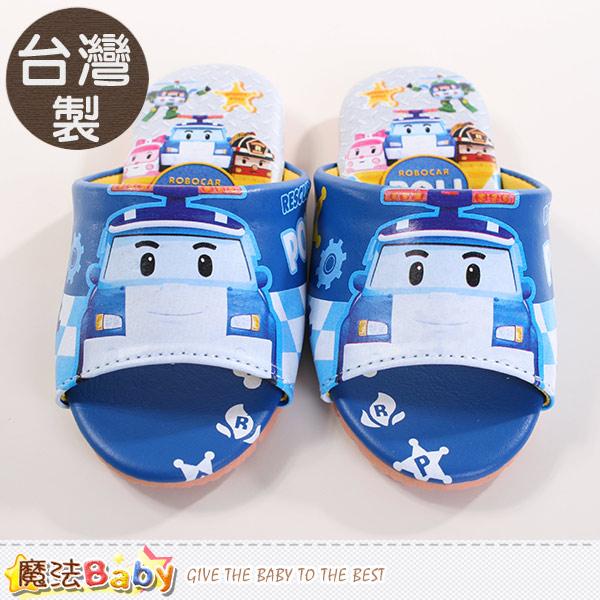 兒童室內拖鞋 台灣製POLI卡通授權正品 魔法Baby~sa51016