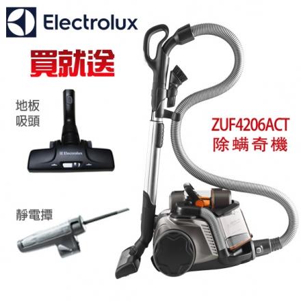 【送地板吸頭+靜電撢】Elecrolux 伊萊克斯 ZUF4206ACT【ZUA3860旗艦版】頂級集塵盒電動除螨吸塵器