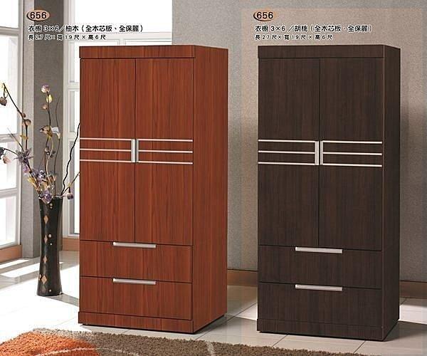 【石川家居】OU-668-3 胡桃3*6尺衣櫃 (不含其他商品) 需搭配車趟
