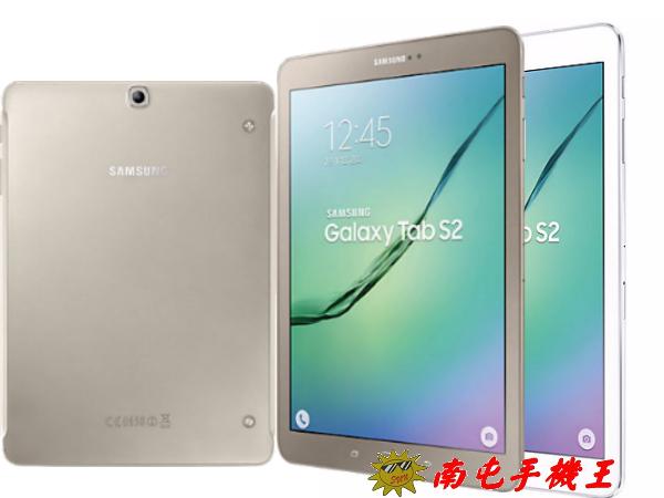@南屯手機王@ SAMSUNG Galaxy Tab S2 9.7 Wi-Fi T813~ (宅配免運費)