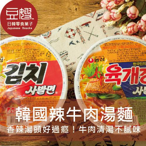 【即期特價】韓國泡麵 農心 辣牛肉/泡菜湯麵