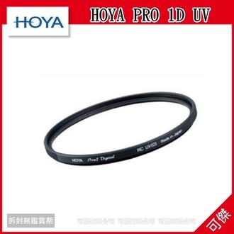 可傑  NISI 耐司 專業級 超薄UV保護鏡 37mm UV 保護鏡 減少暗角 阻隔紫外線