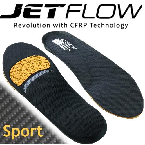 Jetflow 碳纖鞋墊/碳纖維避震鞋墊 Sport 杰特福運動炫風系列 法拉利等級碳纖維 男女適用