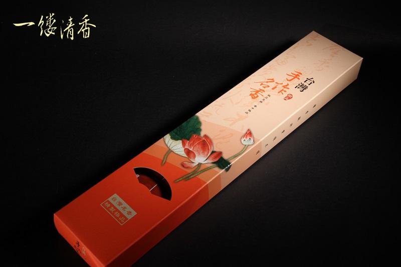 一縷清香 [BT18高級檀香] 台灣香 沉香 檀香 富山 如意  印尼 越南 紅土 奇楠 大樹茶