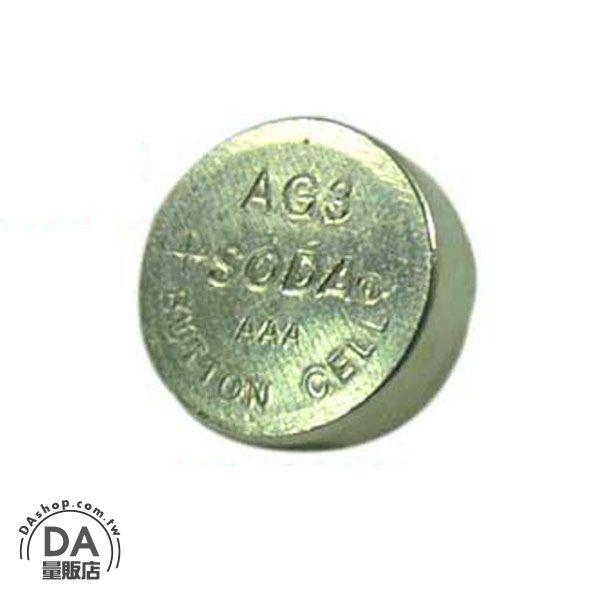 《DA量販店》10顆 AG3 L736 RW37 V384 1.5V 鈕扣  水銀電池 (24-004)