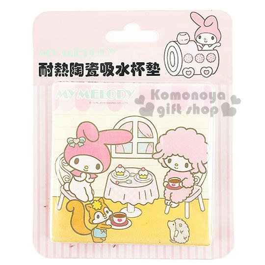 〔小禮堂〕美樂蒂  陶瓷杯墊《方形.粉黃.坐姿.朋友.蛋糕》速乾吸水