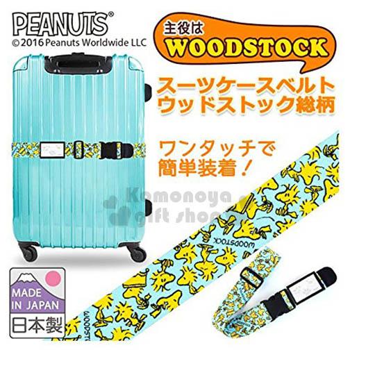 〔小禮堂〕史努比 日製旅行箱束帶《藍.糊塗塔克滿版》使旅遊多采多姿
