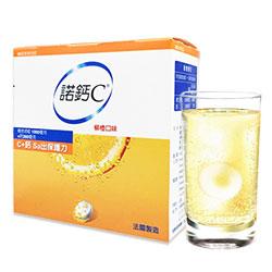 諾華諾鈣C發泡錠 20顆裝(柳橙口味)【德芳保健藥妝】