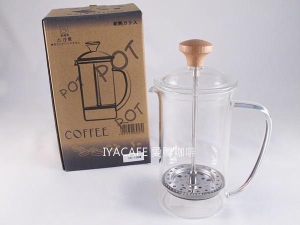 《愛鴨咖啡》FH-108W 一屋窯 耐熱玻璃 法式濾壓壺 400ml