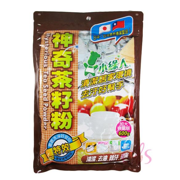 小綠人 神奇茶籽粉 600g ☆艾莉莎ELS☆