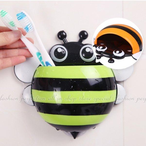 小蜜蜂三吸盤洗漱牙刷架 Q版造型吸盤蜜蜂牙刷盒 牙膏牙刷架~特價! 不挑款【DC320】◎123便利屋◎