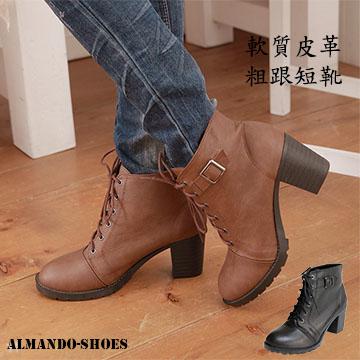 ALMANDO-SHOES ★軟皮革綁帶機車短靴(MIT)★
