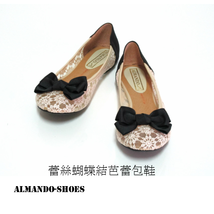 ALMANDO-SHOES★法式蝴蝶蕾絲公主裸肌夢幻娃娃鞋★夢幻金