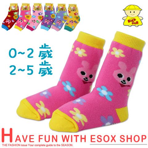 【esoxshop】保暖長筒止滑寶寶襪 花花兔兔款 台灣製 Rock Doll