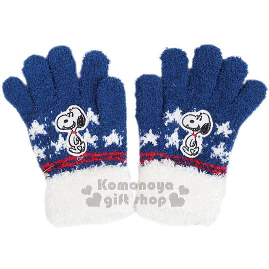 〔小禮堂〕史努比  兒童保暖手套《藍白.站姿.星星》秋冬禦寒小物