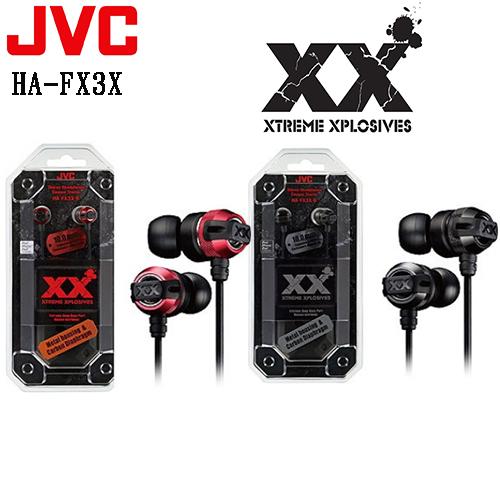 JVC HA-FX3X XX系列 (附收納盒) 重低音密閉型立體聲耳機