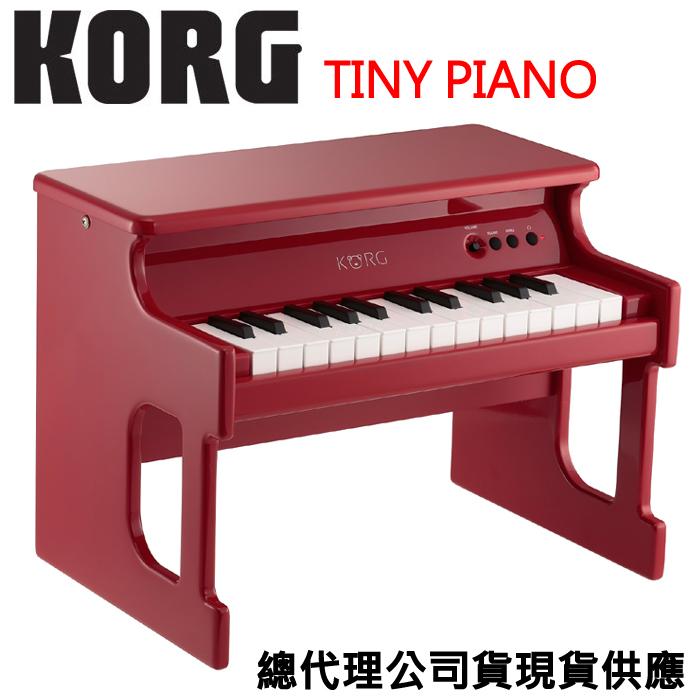 【非凡樂器】KORG Tiny Piano 迷你電鋼琴/兒童鋼琴【總代理公司貨/紅】