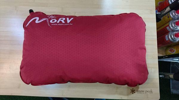 Morv 自動充氣枕頭
