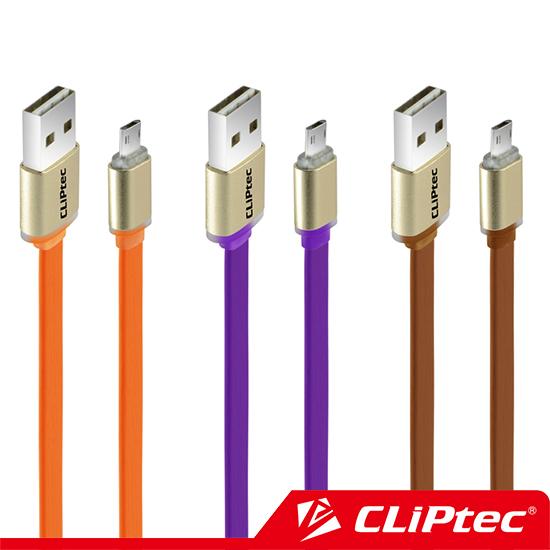 CLiPtec TITANIUM II Micro USB雙面充電傳輸線