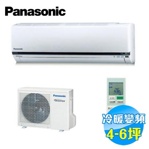 國際 Panasonic 冷暖變頻 一對一分離式冷氣 J系列 CS-J36VA2 / CU-J36VHA2