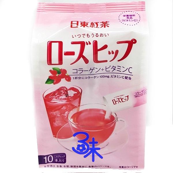 (日本) 三井農林 日東玫瑰櫻桃果汁紅茶 1包110公克 特價 140 元 【4902831506330】 (膠原 櫻桃 玫瑰 沖泡 果汁)