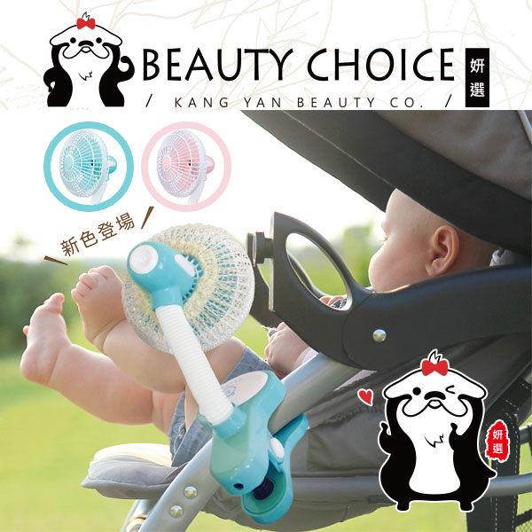 【姍伶】日本 Momonga.Latte 萌萌家夾式電風扇 (嬰兒藍/寶貝粉)