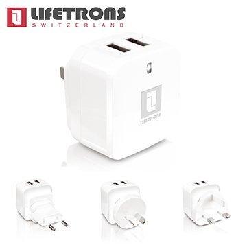 Lifetrons 萬國旅行高效雙USB充電器(3.4A) 旅行必備 美規 歐規 澳規 英規