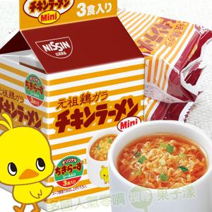日本進口 日清Mini元祖雞汁麵(3小包入)/泡麵 [JP475]