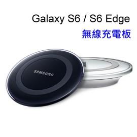 【盒裝】Samsung 原廠無線充電板 (EP-PG920I)  環形無線充電器