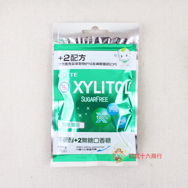 【0216零食會社】LOTTE木醣醇+2無糖口香糖(蘋果薄荷)35g
