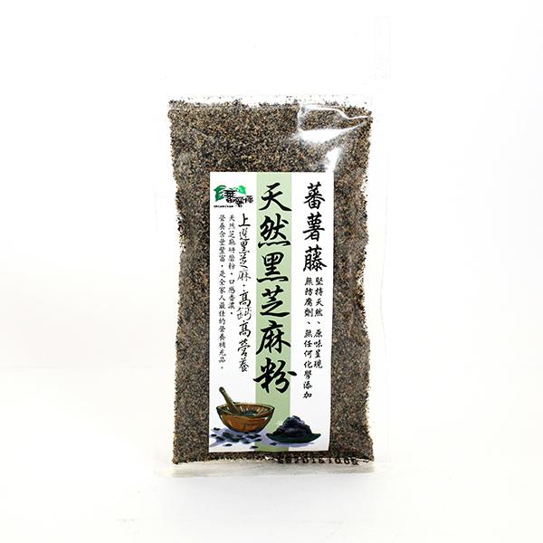 [蕃薯藤]天然黑芝麻粉