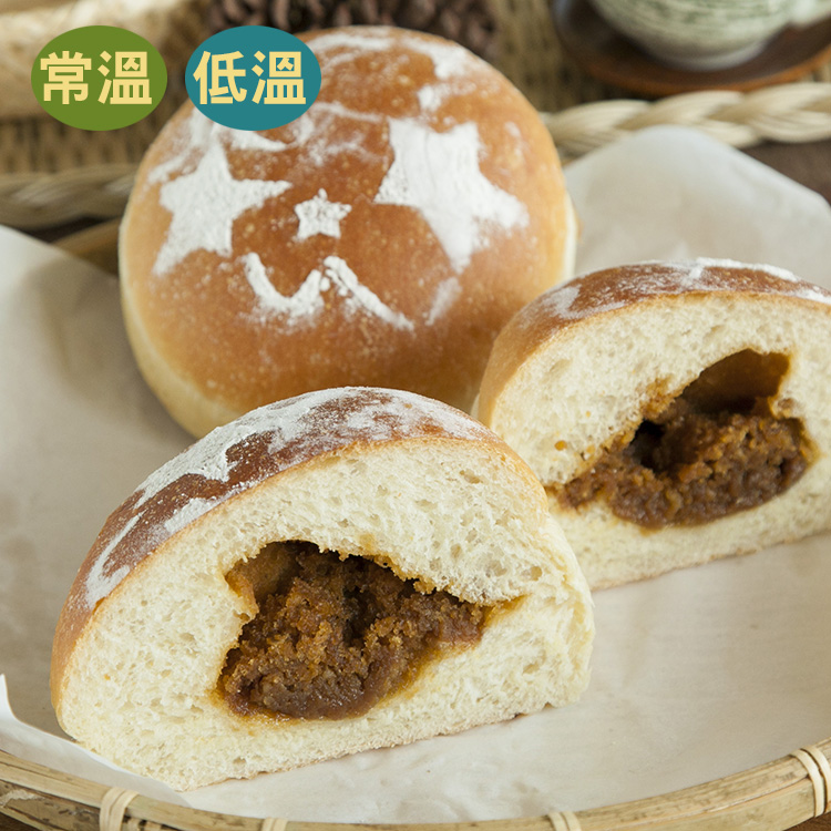[蕃薯藤]黑糖杏仁麵包(T-W/C)柔軟的麵包體加上自家製的黑糖杏仁內餡,淡淡的黑糖香,是一款好吃不膩的麵包喔