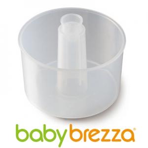美國【Babybrezza】副食品料理機 - 專用蒸鍋