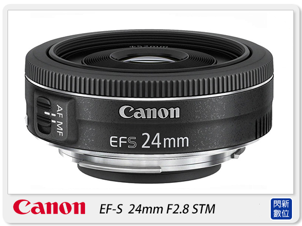 【分期0利率,免運費】Canon EF-S 24mm F2.8 STM (24 2.8,公司貨)