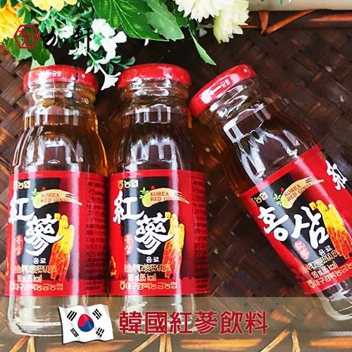 《加軒》韓國養生紅蔘飲料