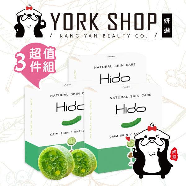 【姍伶】『超值3件組』Hido 絲瓜絡潔膚皂100g x 3顆