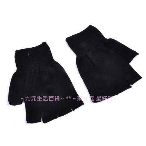 【九元生活百貨】半指手套/黑 貼身手套 棉手套 單車手套