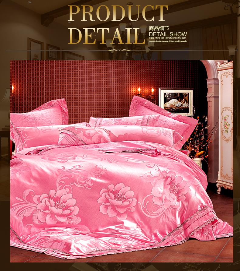 欧式床上用品提花四件套全棉纯棉布