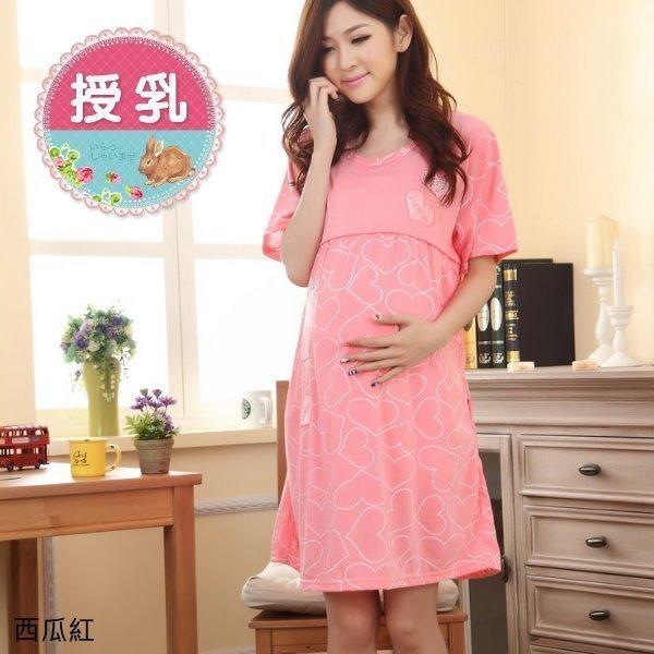 *漂亮小媽咪*heart 愛心短袖哺乳裙月子服孕婦睡衣孕婦哺乳衣連衣裙哺乳裝 FA6606