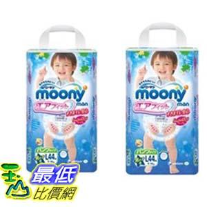 [COSCO代購 如果沒搶到鄭重道歉] Moony 日本頂級版尿布 -褲型 -男孩用44片 X2包 L 兩入裝 _W126079