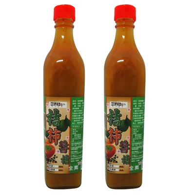 《好客-柿外桃園》桔柿醬進(甜柿桔醬),550g/瓶,共2瓶(免運商品)_A001009