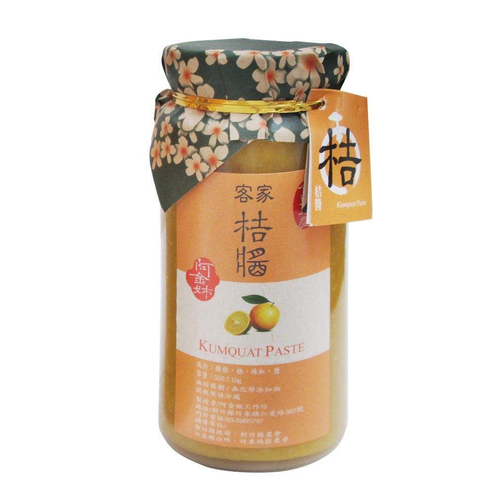 《好客-阿金姐》桔醬(550g/瓶)