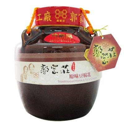 《郭家莊豆腐乳》A013007 陶瓷原味豆腐乳(1100g/罐)