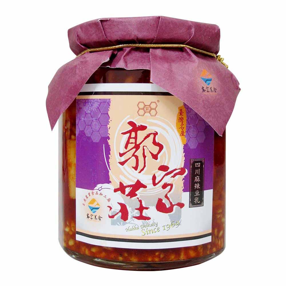 《好客-郭家莊》四川麻辣豆腐乳(480g/罐)