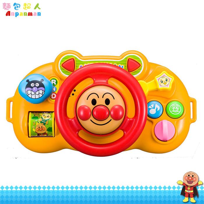 大田倉 日本進口正版 ANPANMAN 麵包超人 兒童方向盤玩具 攜帶式玩具 開車玩具 聲光效果 智育玩具 310551