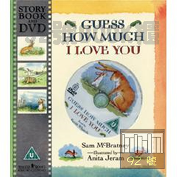 Guess How Much I Love You (附DVD)