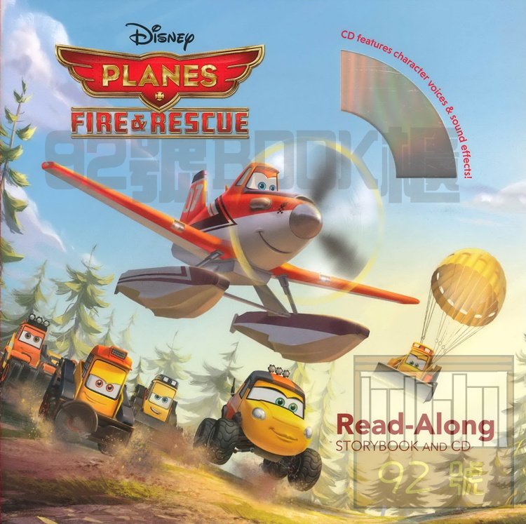 Planes: Fire & Rescue (Read-Along Storybook & CD)