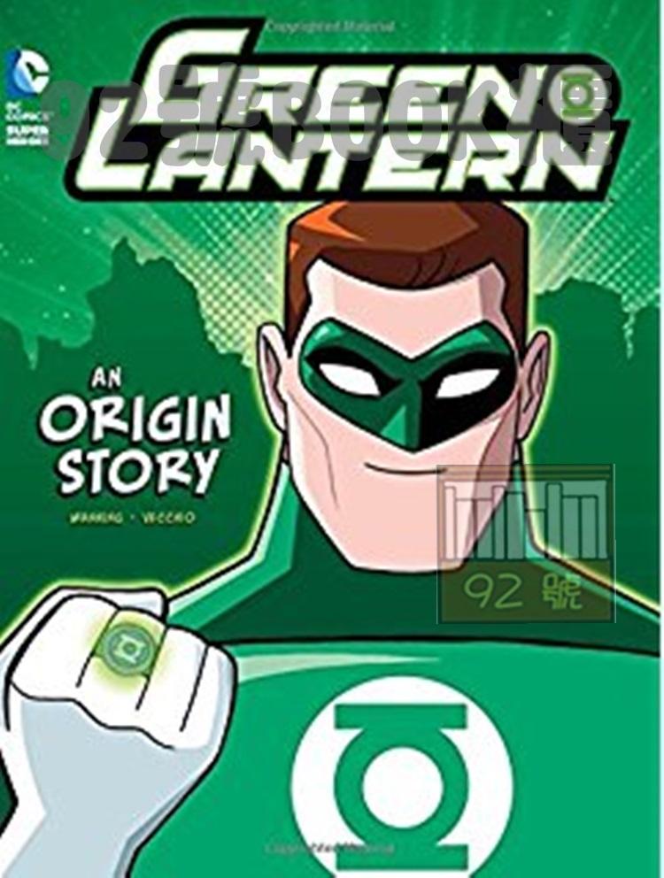 Green Lantern: An Origin Story (DC Super Heroes Origins)