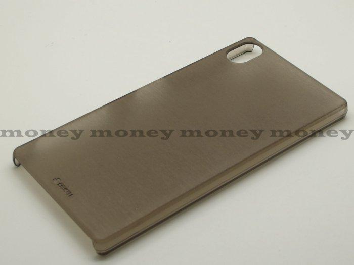髮絲紋保護殼 KRUSELL SONY Z5 Premium/手機殼/保護套/背蓋/手機套/透明殼/薄殼【馬尼行動通訊】