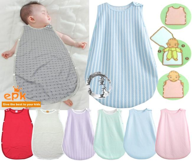 童衣圓【K026】K26軟綿睡袋 epk 夏天 純綿 軟綿 雙層綿 透氣 防踢被 空調被 睡袋 包巾 浴衣~S.L號